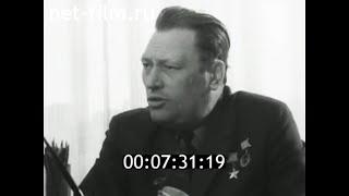 1970г. Воркута. ветеран войны Коняшкин Максим Михайлович