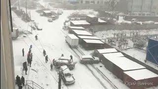 Снегопад во Владивостоке 17.11.2017 / Видео от друзей / Снег в ноябре 2017 (18+)
