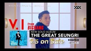 V.I (from BIGBANG) -  'THE GREAT SEUNGRI' Trailer