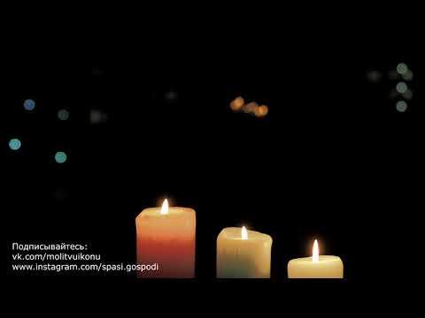 Молитва святым угодникам Иоанну Крестителю, Иоанну Богослову, Николаю Чудотворцу, Харалампию