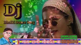 Aakiyon Se Goli Mare __ Dj Dholki Dance Mix __ Old Is Gold __ New Dj Song - YouTube (360p).mp4