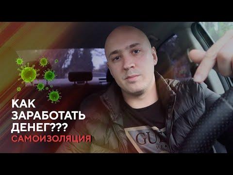 Заработок в интернете 1500 рублей в день