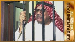 🇶🇦 Qatar: Beyond the Blockade | Featured Documentary