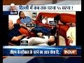 CM Kejriwal writes to PM Modi, urges him to end IAS officers strike in Delhi  - 05:45 min - News - Video