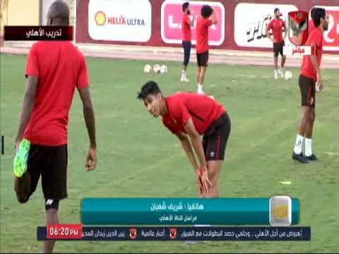 Al AHLY TV