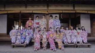 ふわふわ / 「恋花火」Music Video