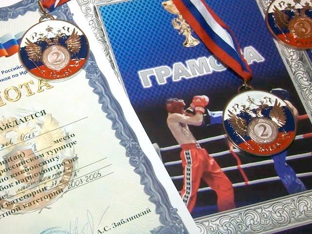 25 медалей
