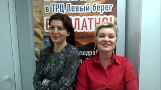 Благодарю все коллектив ПолиГлоТ  Воронеж за поздравления