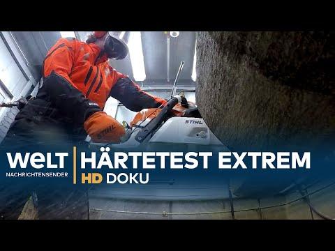 Hightech-Gartengeräte an der Belastungsgrenze - Härtetest EXTREM   Doku