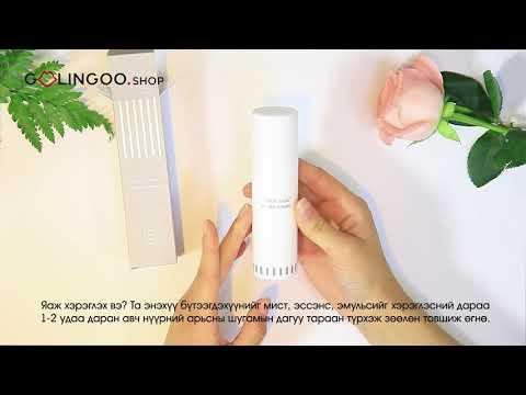 Enature-Чийгшүүлэх тос /Birch juice™ hydro cream/-Goolingoo.shop