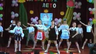 Танец учеников 4-Б класса. Выпускной начальной школы