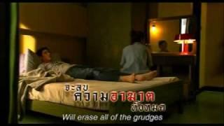 Buppha Rahtree 3.2: Rahtree Revenge Trailer with Sub title