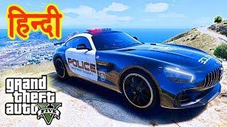 GTA 5 - Franklin The Police Wala #9