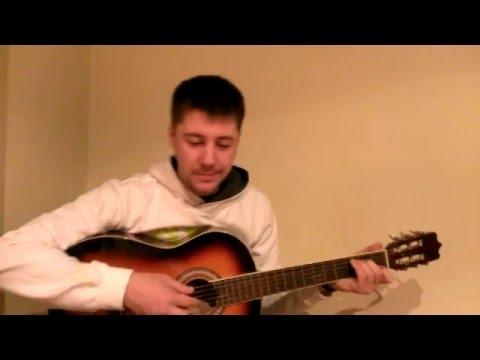 Руки вверх - Крылья ковер, cover под гитару Алекс Малютин