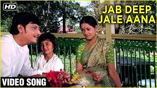 Jab Deep Jale Video Song | Chitchor  | Amol Palekar,  Zarina Wahab| K. J. Yesudas, Hemlata Songs