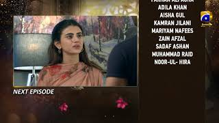Fitrat - Episode 87 Teaser - 22nd January 2021 - HAR PAL GEO