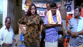 Vadivelu-Singamuthu-Sathyaraj-Manivannan Tamil Movie Comedy Collection | Tamil Super Hit Comedy