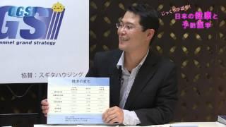 第14回 日本の食と農の現状
