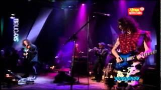 Caifanes- La Negra Tomasa  Unplugged