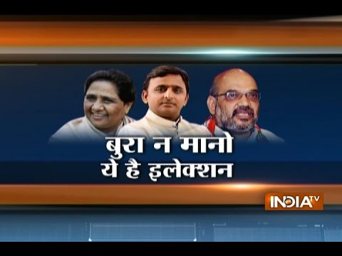 Post-election Poems that will Fuel Politics in Uttar Pradesh Assembly Elections 2017