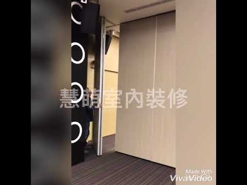 慧萌 自動化活動隔音牆(三)
