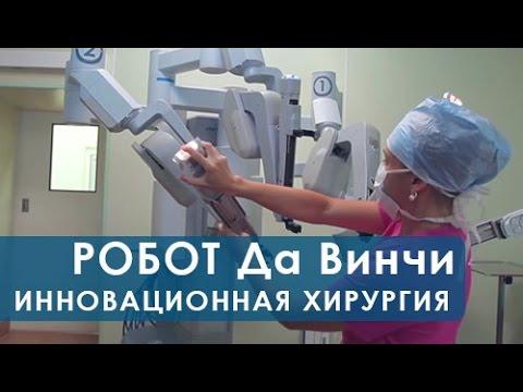 Прибор импортный для лечения простатита