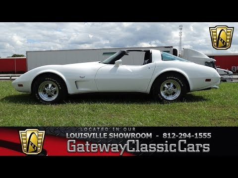 Video of '79 Corvette - LU84
