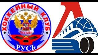 (2002) БУЛЛИТЫ РУСЬ -ЛОКОМОТИВ 2004 СЧЁТ 1-0(21.01.2018)