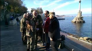 День Народного Единства Севастополь