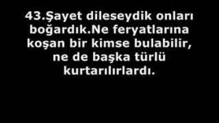 Yasin Suresi Ve  Türkce Meali Kabe Imamı Shuraim