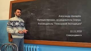 Футуроцид. Ответы на вопросы 22.11.2018