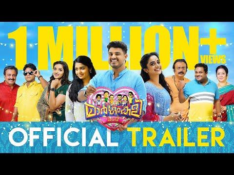 Margamkali Trailer - Bibin George, Namitha Pramod