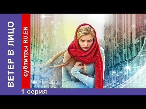 Текст песни людмила николаева счастье