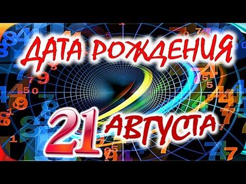Все года животных по порядку по русскому гороскопу