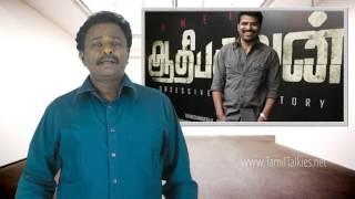 AADHI BHAGAVAN Review, Budget Report & Insider News | Jeyam Ravi, Director Ameer | TamilTalkies