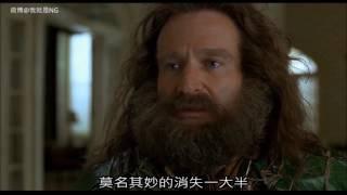 【NG】來介紹一部玩遊戲不相信說明書的電影《野蠻遊戲Jumanji》