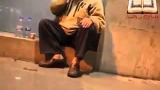تحميل اغاني رجل مذهل في الشارع ، يقرأ القرآن MP3