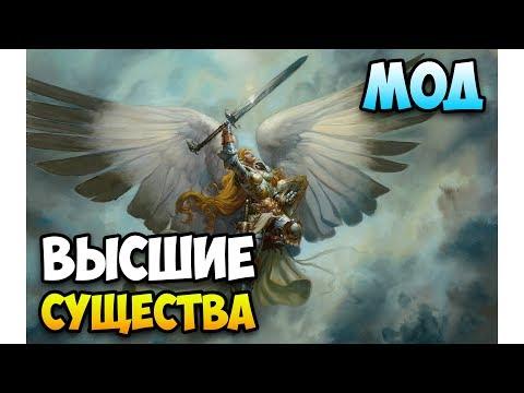 Скачать герои меча и магии 6 официальный сайт
