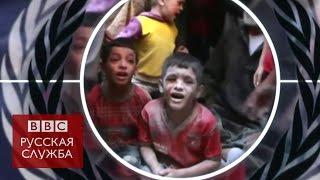 ТВ-новости: новый генсек ООН о войне в Сирии