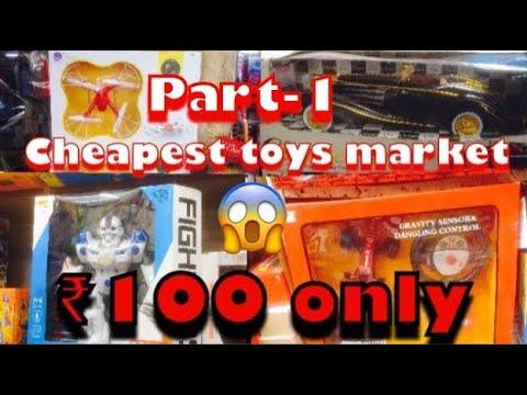 Cheapest Toys Market Sadar Bazar Teliwara New Delhi