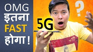 5G How Fast it will Be ? Generation of Wireless Technology in Smartphone Explained ? - Download this Video in MP3, M4A, WEBM, MP4, 3GP
