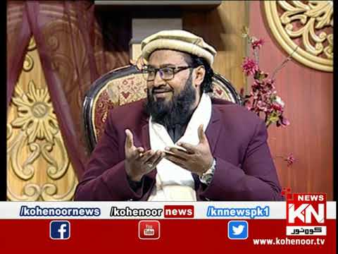 Program Raah -E- Falah 24 Jan 2021 | Kohenoor News Pakistan