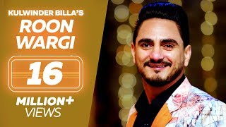 Roon Wargi - Kulwinder Billa (Official Video) ਰੂੰ ਵਰਗੀ | Latest Punjabi Song 2017 | Lokdhun Punjabi