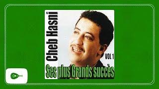 تحميل اغاني Cheb Hasni - Allah bina /الشاب حسني MP3