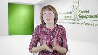 Услышь родителей своих. Как взрослым детям общаться со взрослыми родителями от компании Unity-aroma - видео