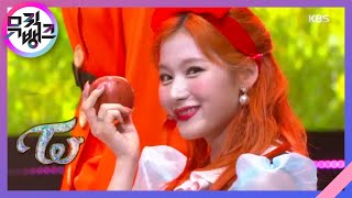 INTRO(Feel Special) + MORE & MORE - TWICE(트와이스) [뮤직뱅크/Music Bank] 20200626