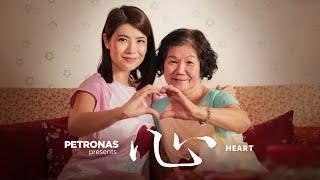 #PETRONAS CNY Greetings 2019 - HEART