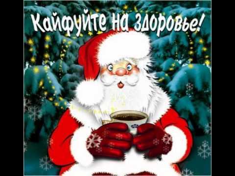 Новогодние Игрушки Свечи И Хлопушки Скачать Бесплатно Mp3
