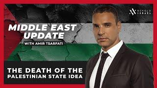 Amir Tsarfati: Middle East Update, August 17, 2020