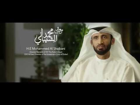 mp4 Investment Corporation Of Dubai, download Investment Corporation Of Dubai video klip Investment Corporation Of Dubai